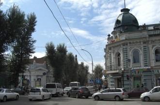Irkutsk Centre.