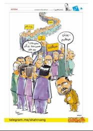 karikator-mortazavi2