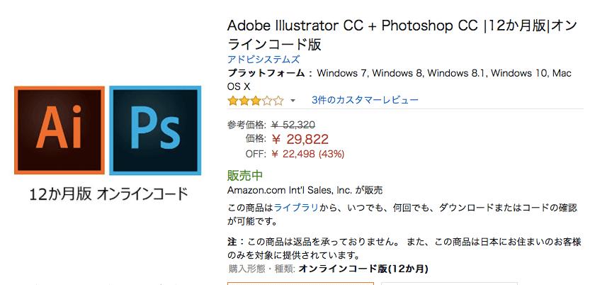 photoshop elements 2018 photoshop cc 違い