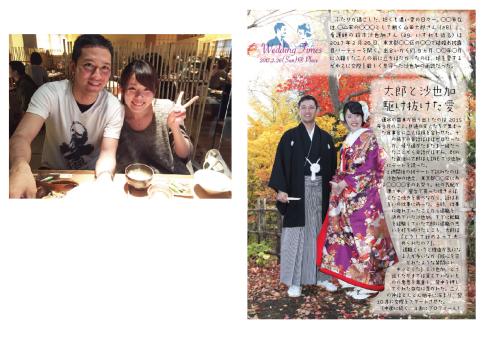 (8)左面にメーン写真を配置