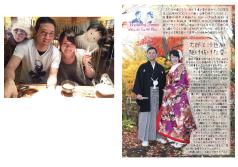 (9)メーン写真にそれぞれ幼い頃の写真を丸く切り抜いて不透明マスクをかけて配置