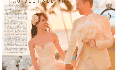 2016年12月に作成した英字新聞風の結婚新聞