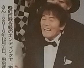 2016年末の紅白歌合戦で「蛍の光」の指揮を務めた平尾さん