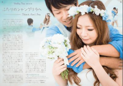2017年10月の結婚新聞(裏面)。依頼者様の希望で、写真を全面に配置したレイアウトに。