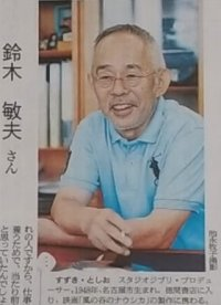 ジブリの名プロデューサー鈴木敏夫さんのインタビュー写真。自然な表情に身振り手振りが加わり適度に動きが出ている