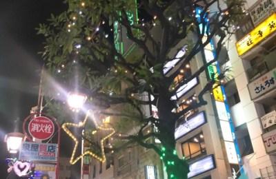 新橋いちゃキャバ・JK制服キャバクラ【ハイスクールbanana】 まゆ 新橋のクリスマスイルミネーション
