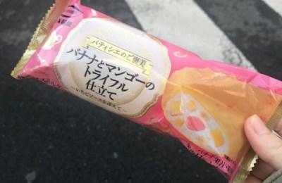 新橋いちゃキャバ・JK制服キャバクラ【ハイスクールbanana】 かな ご褒美のアイス
