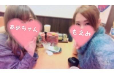 新橋いちゃキャバ・JK制服キャバクラ【ハイスクールbanana】 もえみ あめちゃんとお寿司