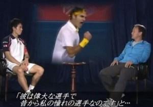 nishikori-chang