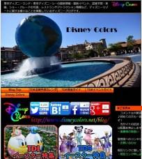 disney-color