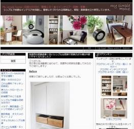 shinple-mujirushi-blog