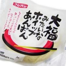 daifukumitaina-anpan