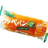 koppe-pan-jam-margarine