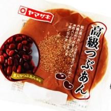 koukyu-tsubu-anpan