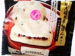 mamedaifukufuu-anpan