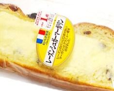 suger-margarine