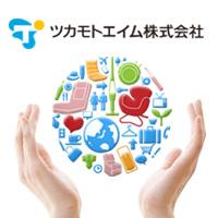 tsukamoto-aim-logo