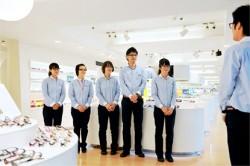 jins-staff