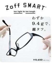 zoff-smart