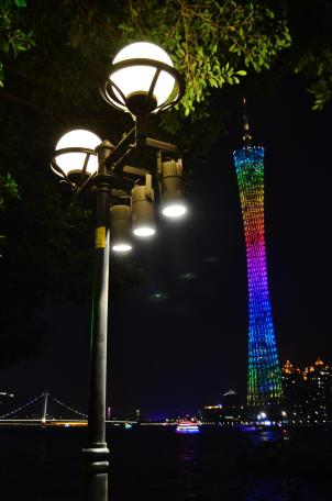 The new Canton Tower