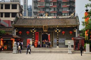 A random temple