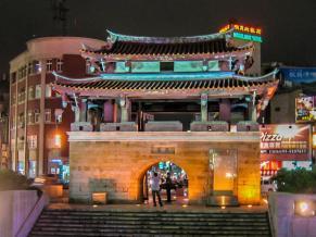 Hsinchu East Gate