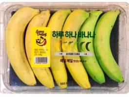 empaque banana al dia