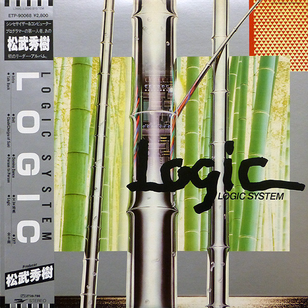 Cedric Woo Logic System