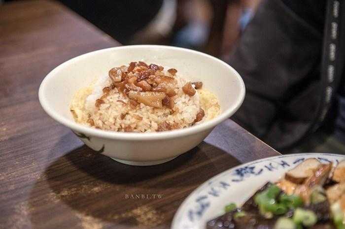 台大公館美食:阿英滷肉飯 中瘋滷肉飯拌誘惑蛋汁,人氣推薦神級小吃