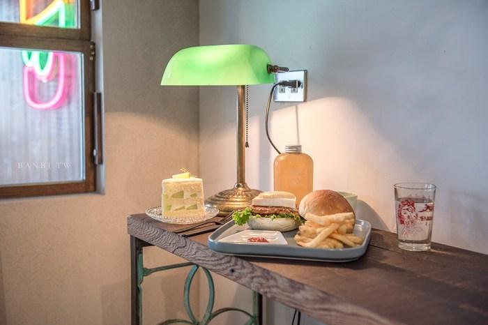 三重新莊美食 旺茶福、吃甜時:老宅咖啡店裡用心自製早午餐與可愛蛋糕甜點店中店