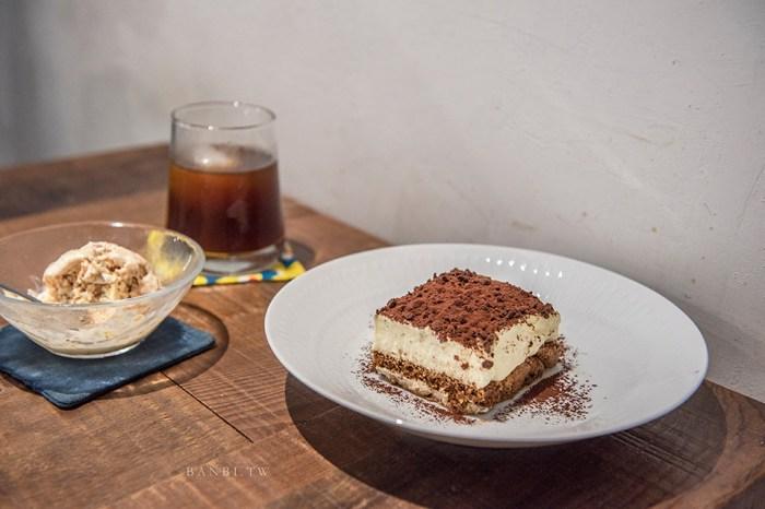 台北西門町美食La Grotta:水準高的甜點咖啡館,好吃蛋糕、提拉米蘇、半凍冰糕與安靜空間