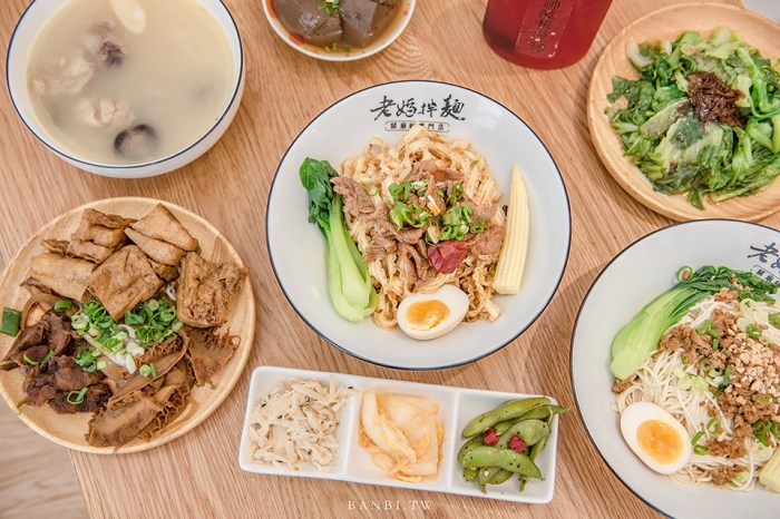 台北東區 老媽拌麵關廟麵專門店:單人套餐165元,推薦地獄麻辣牛肉拌麵、膠原蛋白雞湯