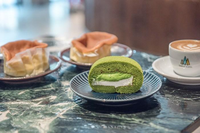 台北美食:興波咖啡 甜點與老屋魅力,再來杯世界咖啡冠軍的咖啡魔法/華山文創、忠孝新生