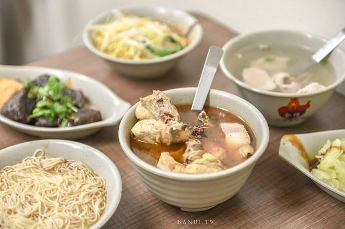 中山美食:阿圖麻油雞總店 台北高人氣香濃麻油雞老店,好吃麻油麵線、赤肉清湯