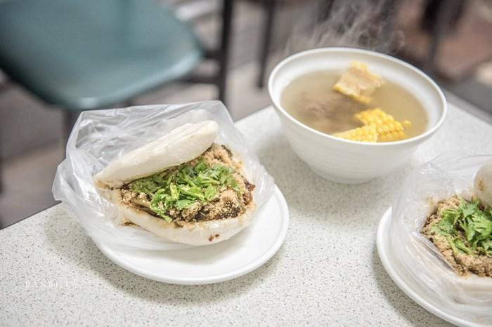 台北公館:藍家割包 30年人氣美食、肥瘦肉客製化,米其林指南推薦夜市小吃