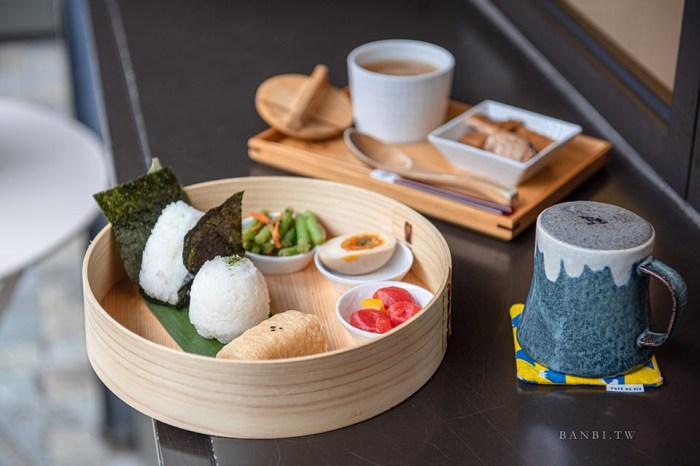 台北大安Café de Riz米販咖啡:米達人的米食套餐,早午餐到甜點午茶,最喜歡的台北飯糰
