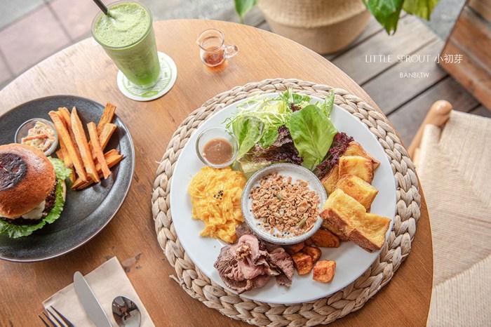 台北Little Sprout小初芽:自選5+1早午餐盤豐盛組合,內湖站旁享受休假日的最美好型態