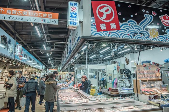 岩手景點 宮古市魚菜市場:網羅三陸海岸美味海鮮,毛蟹季、牡蠣、扇貝,還有海菠蘿