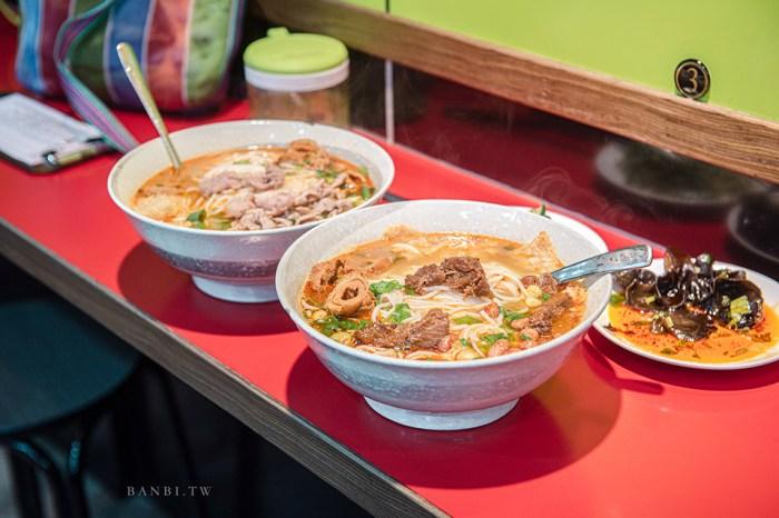 台北萬華 艋舺螺螄粉:廣西酸辣獨門湯頭搭上滑Q桂林米粉、特調酸豆水,一吃開胃