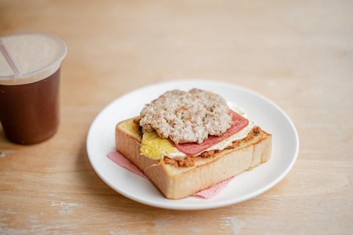 嘉義東區 蔡阿姨早餐店-厚片全加,台式肉排厚法式吐司+泡沫紅茶的嘉義古早味