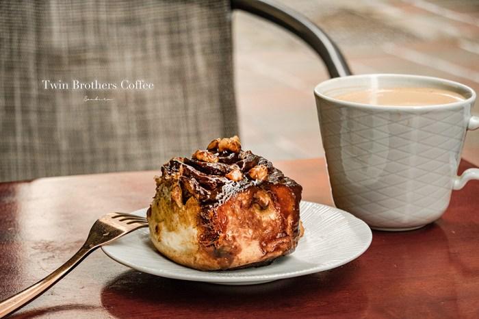 台北車站|Twin Brothers coffee肉桂捲名店朝聖,肥美好吃肉桂焦糖!推薦事前預訂避免賣完