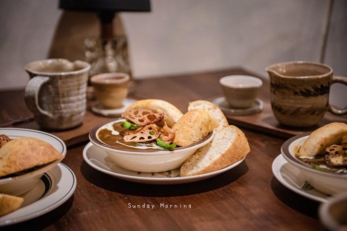 台北Sunday Morning 星期天早上的蔬菜香料咖哩+胖烤餅,完美組合讓心情大好