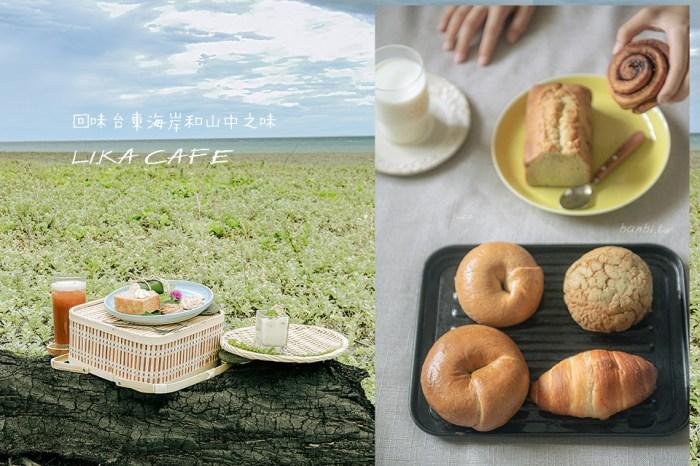 台東力卡珈琲:太麻里海岸、金崙車站旁最嚮往咖啡甜點店,看海和火車的悠閒時光