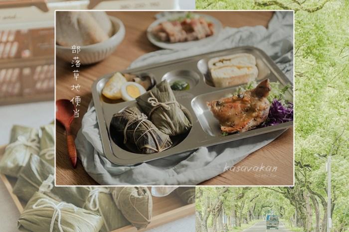 台東美食-部落草地便當:受歡迎的荖葉系麵包和鍋貼水餃、鳥不踏雞腿、味噌豬肉