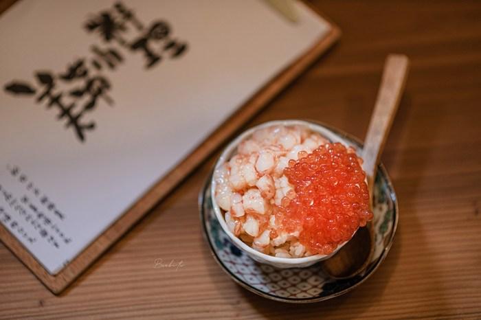 台中美滿小料理-二樓老屋的秘密日本味,家庭居酒屋吃溫柔家常日料