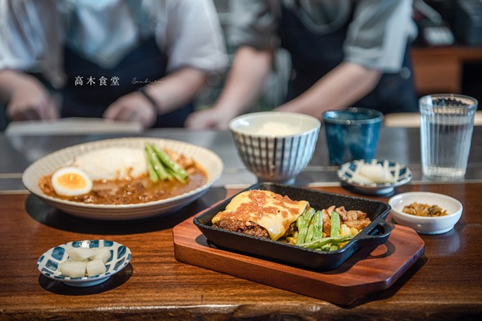 台北東區:高木食堂 道地日本味,好吃多汁和牛漢堡排、36小時和牛咖哩飯