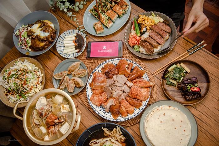 米其林美食foodpanda外送到家,不出門排隊在家摘星!米其林推薦烤鴨、日本和牛、泰國菜