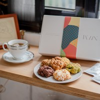 台北中山:Nomzie ft. W&M美式軟餅乾咖啡店-讓人上癮的鴉片餅乾,好吃鹹蛋黃、香檸白巧口味