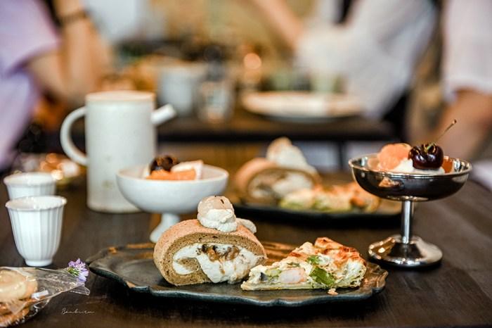 台北香甜生活 柔美的套餐式甜點店:新址細緻無菜單下午茶,好吃的甜了心情