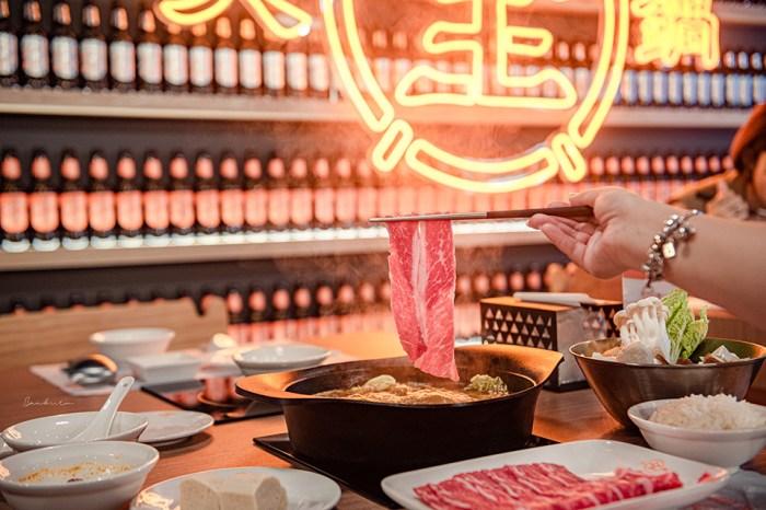 全聯火鍋店:全火鍋 5種平價火鍋湯底、滷味加超美7千顆燈泡,請來東區支援收銀